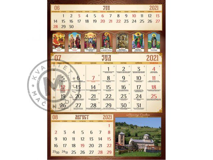 pravoslavni-59-jul