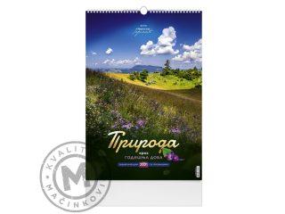 Wall Calendar, Nature 04