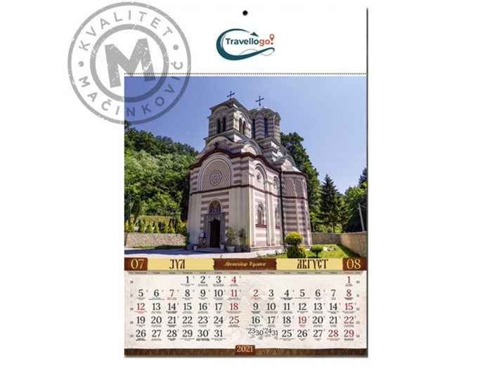 srpski-manastiri-jul-avg