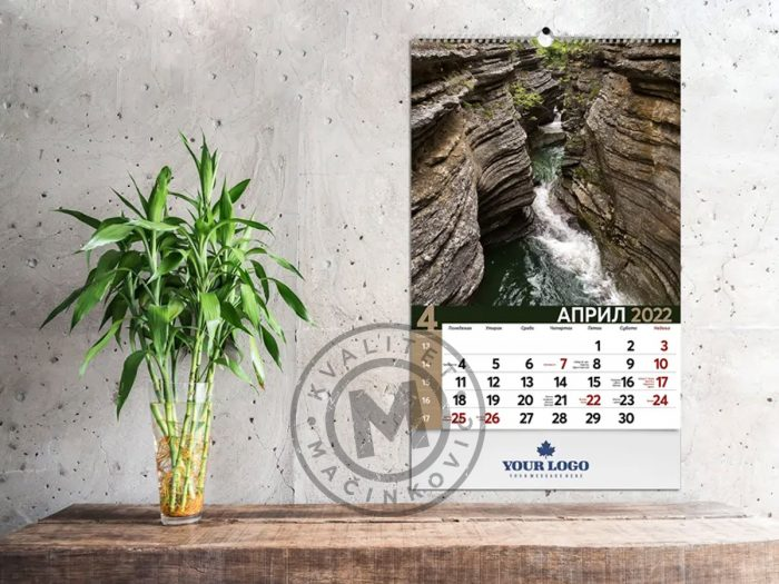 wall-calendar-nature-04-april