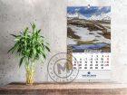 calendar nature 04 dec