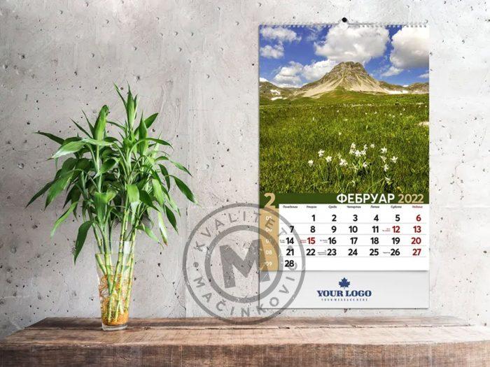 wall-calendar-nature-04-february