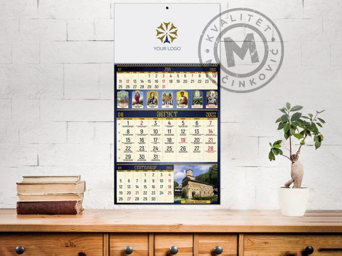 wall-calendar-orthodox-59-august