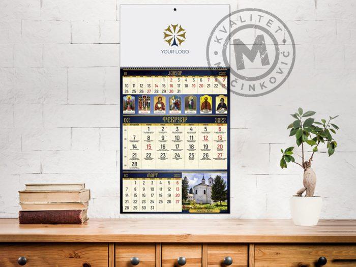 wall-calendar-orthodox-59-february