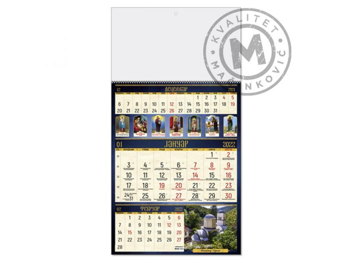 wall-calendar-orthodox-59-title