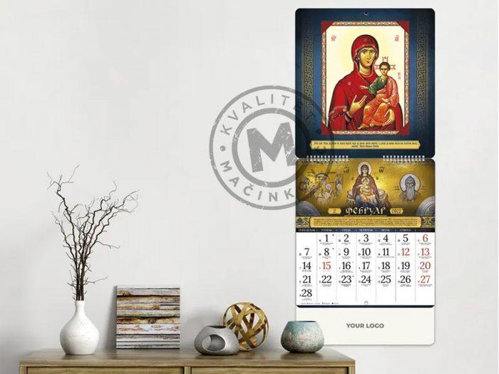 calendar-orthodox-92-february