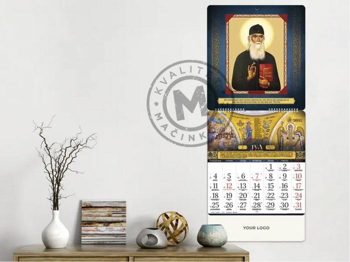 calendar-orthodox-92-july