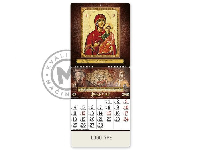 pravoslavni-92-feb