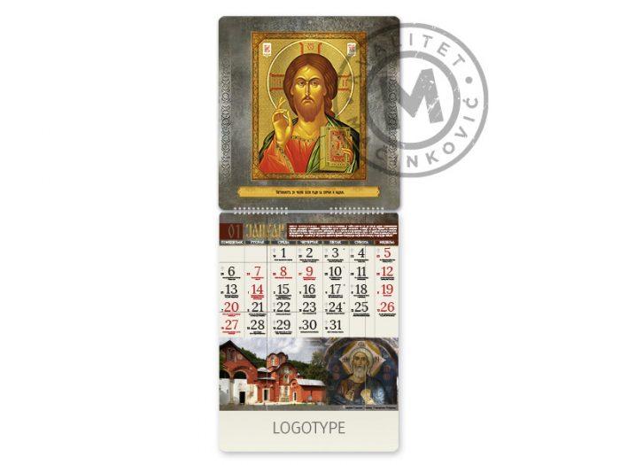 pravoslavni-92-jan