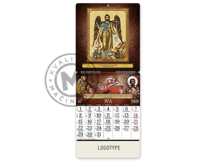 pravoslavni-92-jul