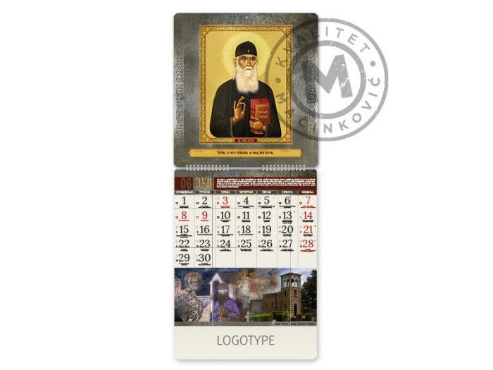 pravoslavni-92-jun