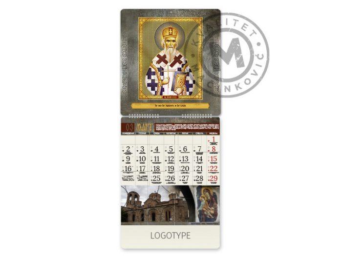 pravoslavni-92-mart