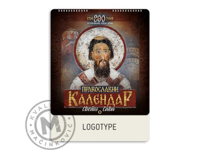 pravoslavni-92-naslovna