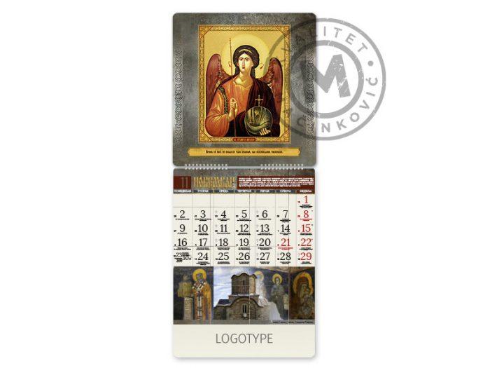pravoslavni-92-nov