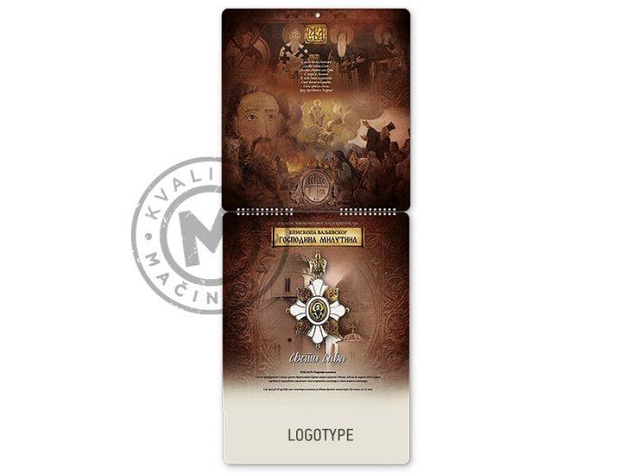 pravoslavni-92-pismo-I