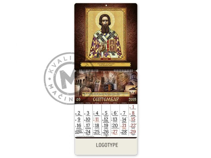 pravoslavni-92-sep