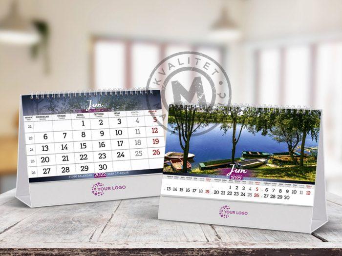 desktop-calendar-nature-16-june