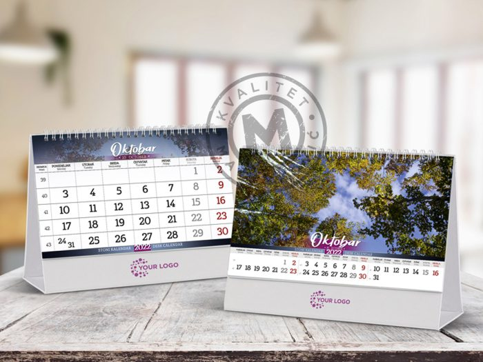desktop-calendar-nature-16-octobar