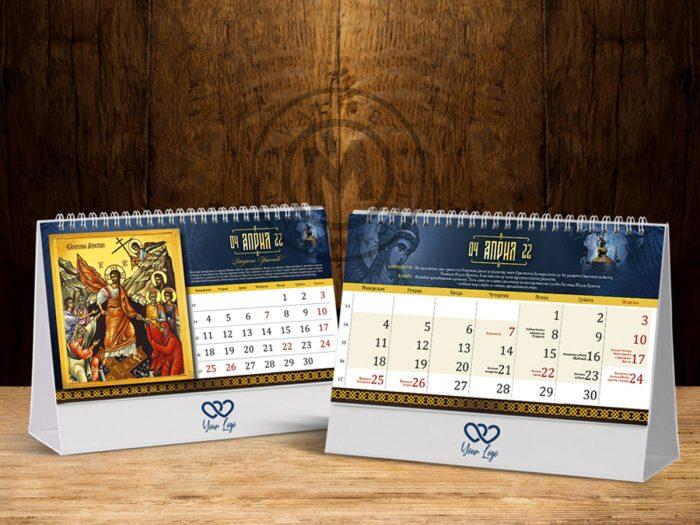 desktop-calendars-icons-37-april