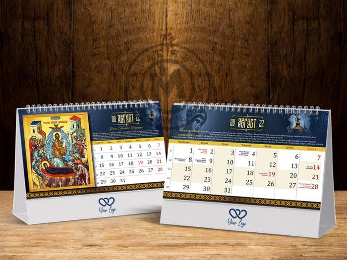 desktop-calendars-icons-37-august