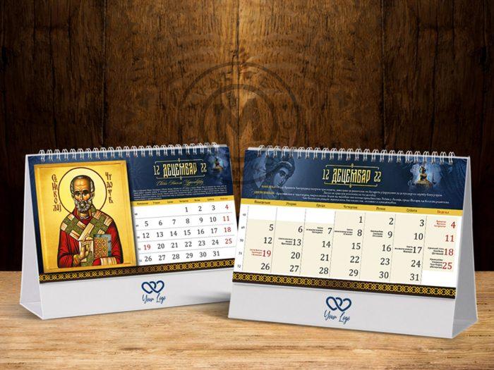 desktop-calendars-icons-37-december
