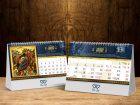 calendar icons 37 jan
