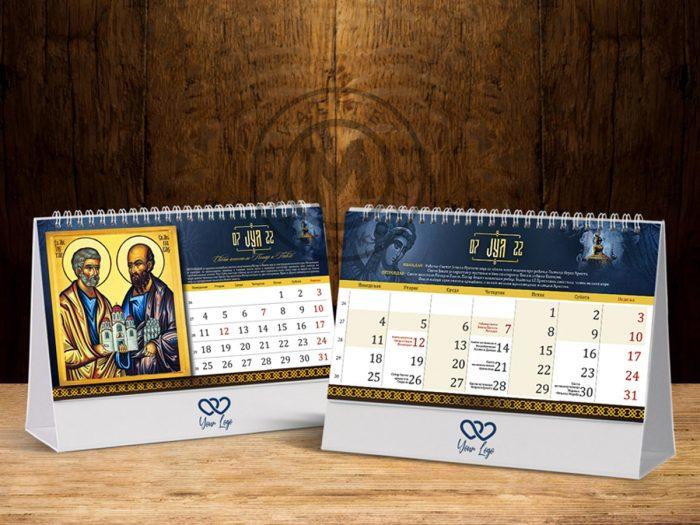 desktop-calendars-icons-37-july