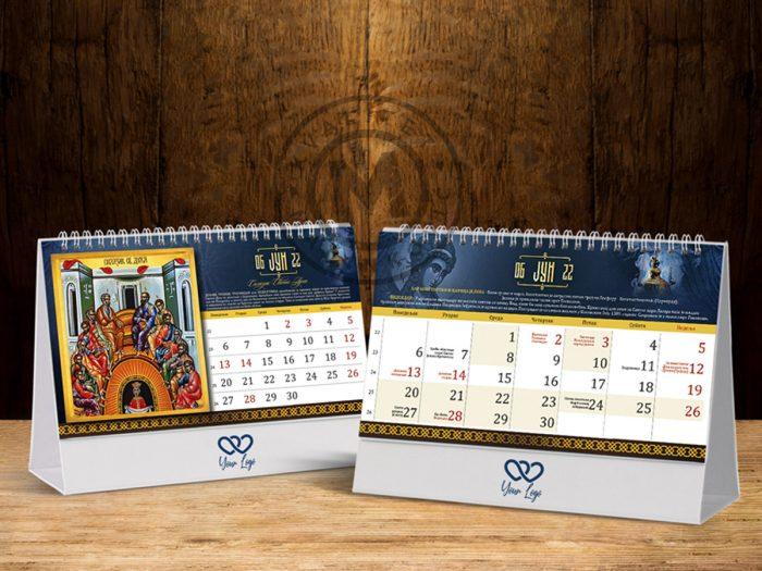 desktop-calendars-icons-37-june