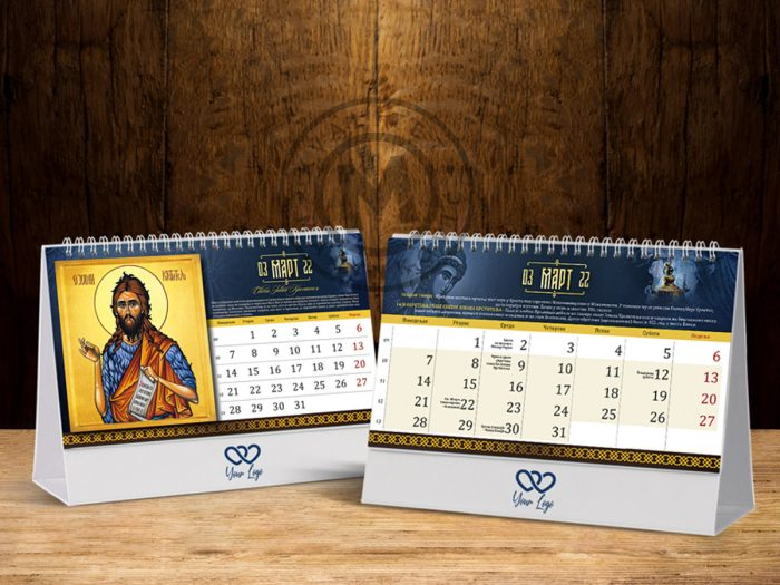 desktop-calendars-icons-37-march