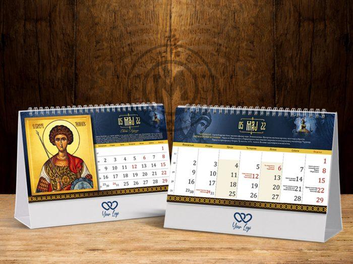 desktop-calendars-icons-37-may