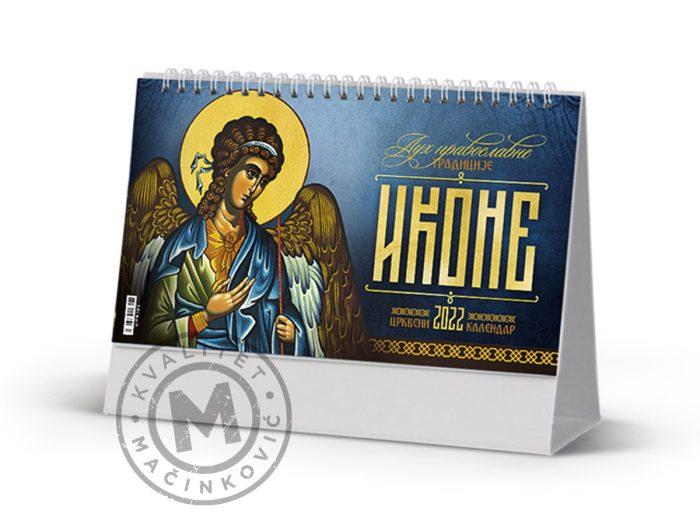 desktop-calendars-icons-37-title
