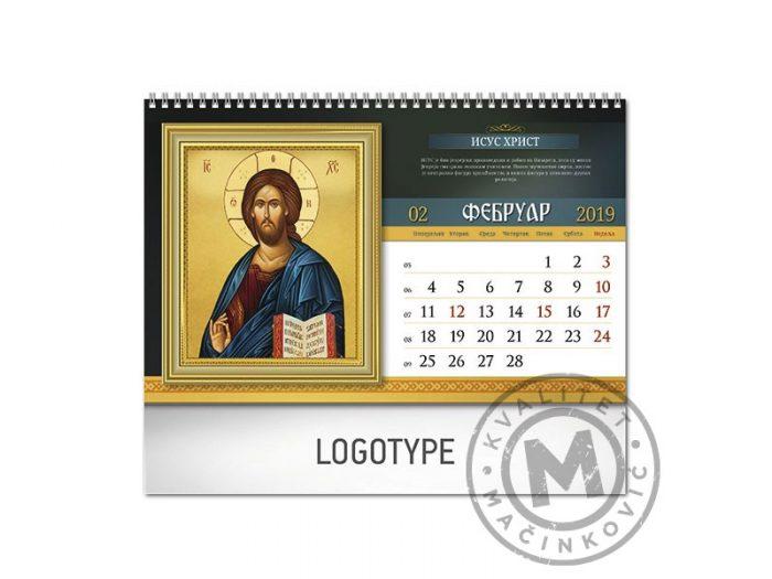ikone-37-feb