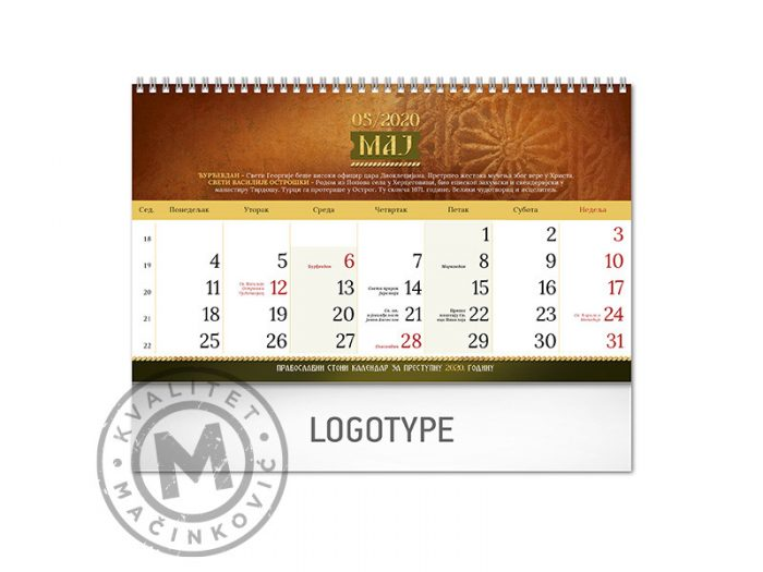 ikone-37-maj-I