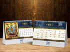 kalendar ikone 37 avg