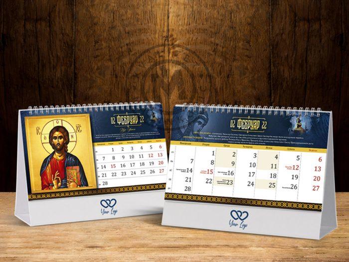 stoni-kalendari-ikone-37-februar