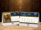 kalendar ikone 37 jan