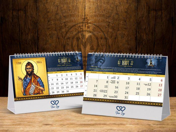 stoni-kalendari-ikone-37-mart