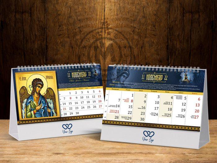 stoni-kalendari-ikone-37-novembar