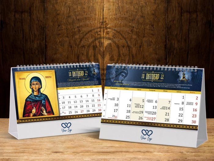 stoni-kalendari-ikone-37-oktobar