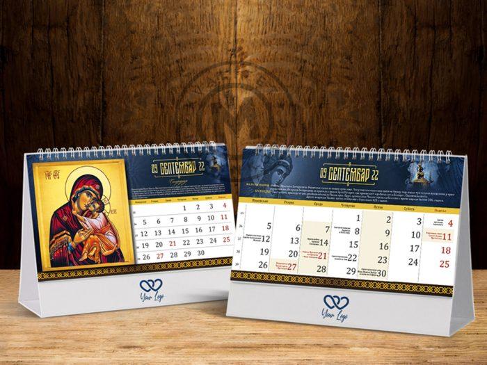 stoni-kalendari-ikone-37-septembar
