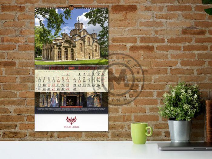calendar-orthodox-monasteries-12-jan-feb