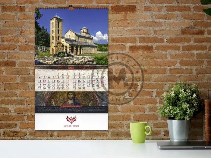 calendar-orthodox-monasteries-12-july-aug