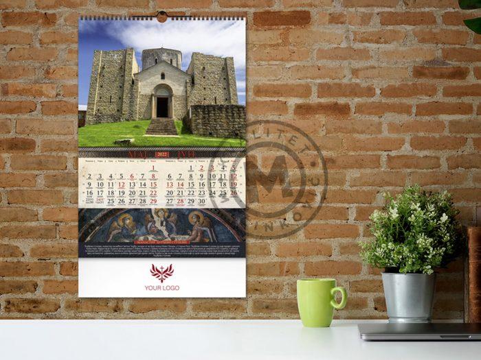 calendar-orthodox-monasteries-12-may-june
