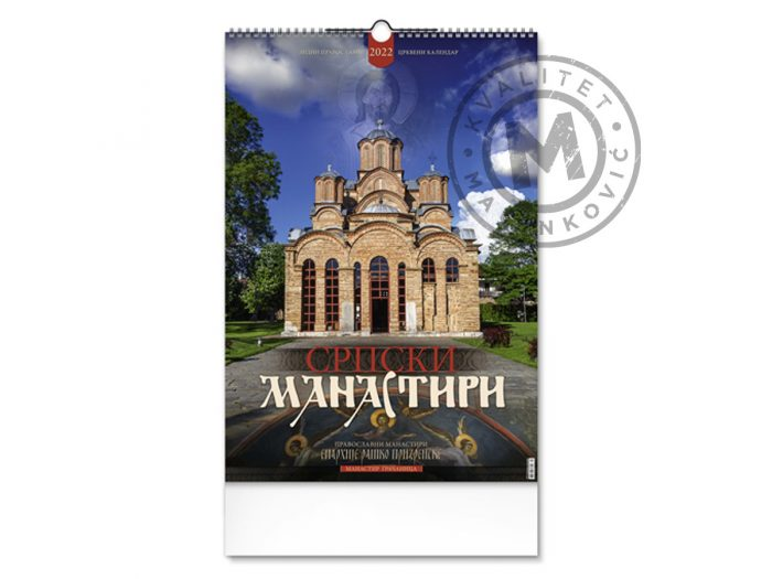 calendar-orthodox-monasteries-12-title