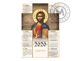 Calendar, One Sheet Religious