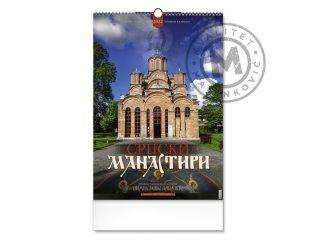 Kalendar, Pravoslavni manastiri 12