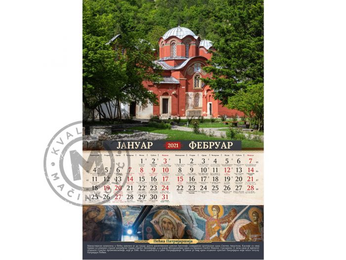 manastiri-kosova-i-metohije-12-jan-feb