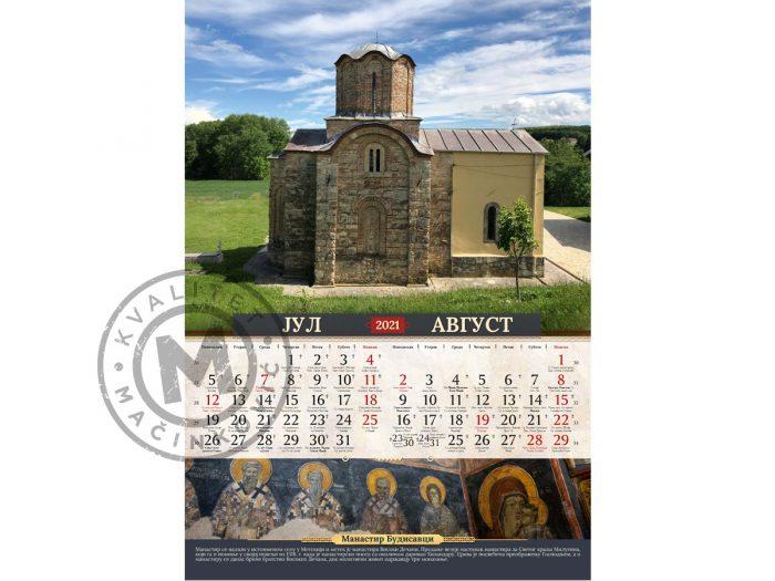manastiri-kosova-i-metohije-12-jul-avg