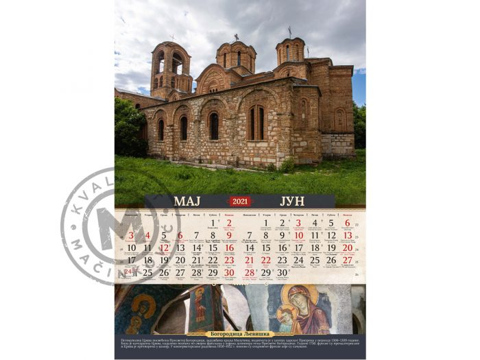 manastiri-kosova-i-metohije-12-maj-jun