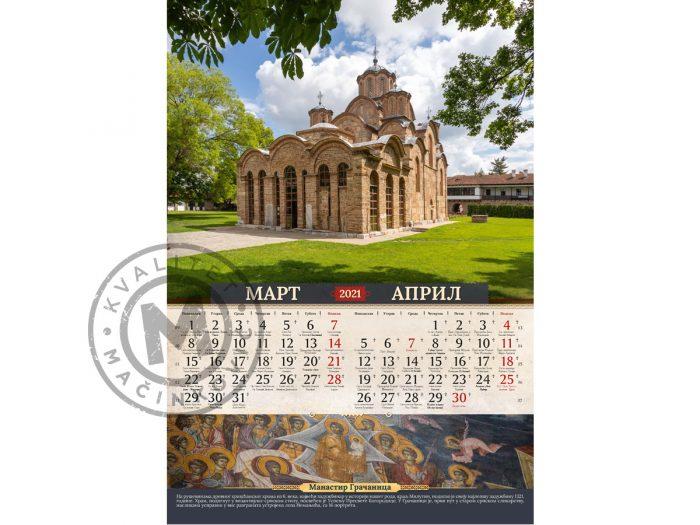manastiri-kosova-i-metohije-12-mart-april